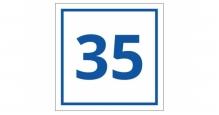 Адресные таблички на дом в Минске Адресные таблички Номер дома