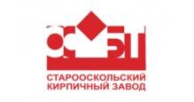 Кирпич облицовочный в Минске Старый Оскол завод