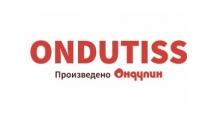 Пленка для парогидроизоляции в Минске Пленки для парогидроизоляции Ондутис