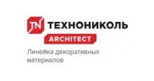Гибкая черепица в Минске Рулонная черепица