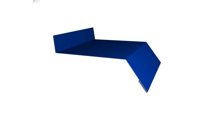 Отлив простой 150 0,4 PE с пленкой RAL 5005 сигнальный синий